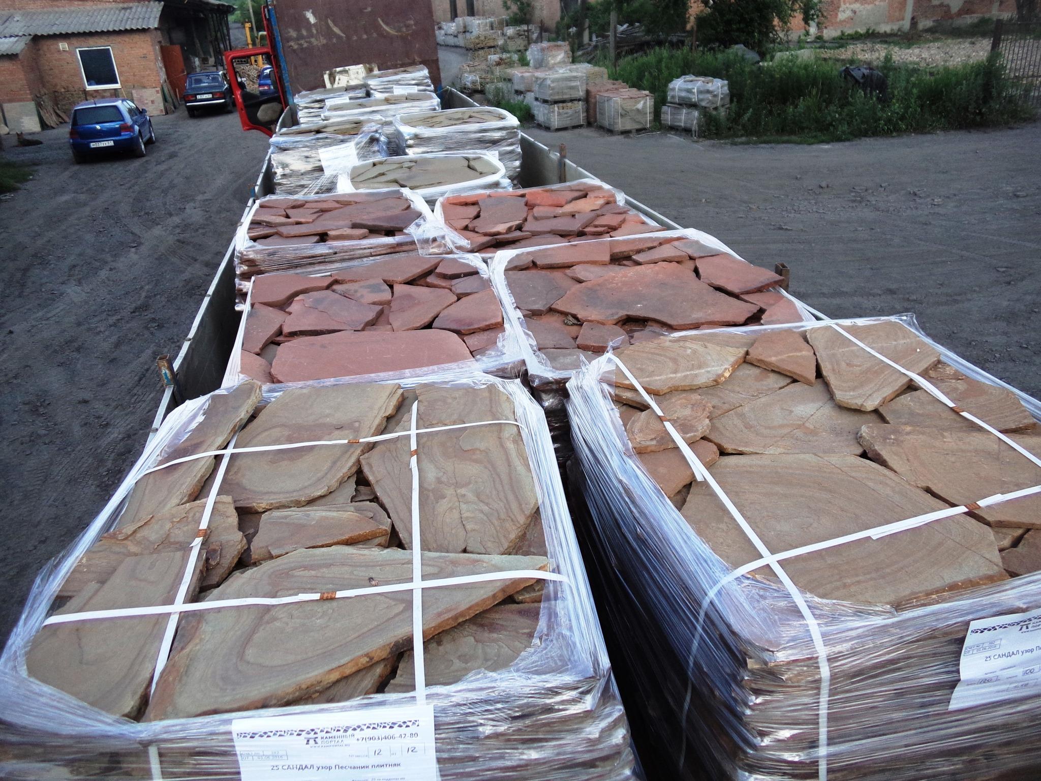Продажа камня песчаника в ассортименте еврофурой