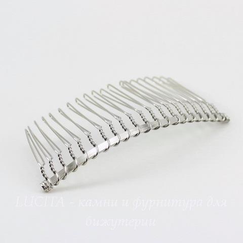 Гребень, основа для заколки 77х38 мм (цвет - платина)