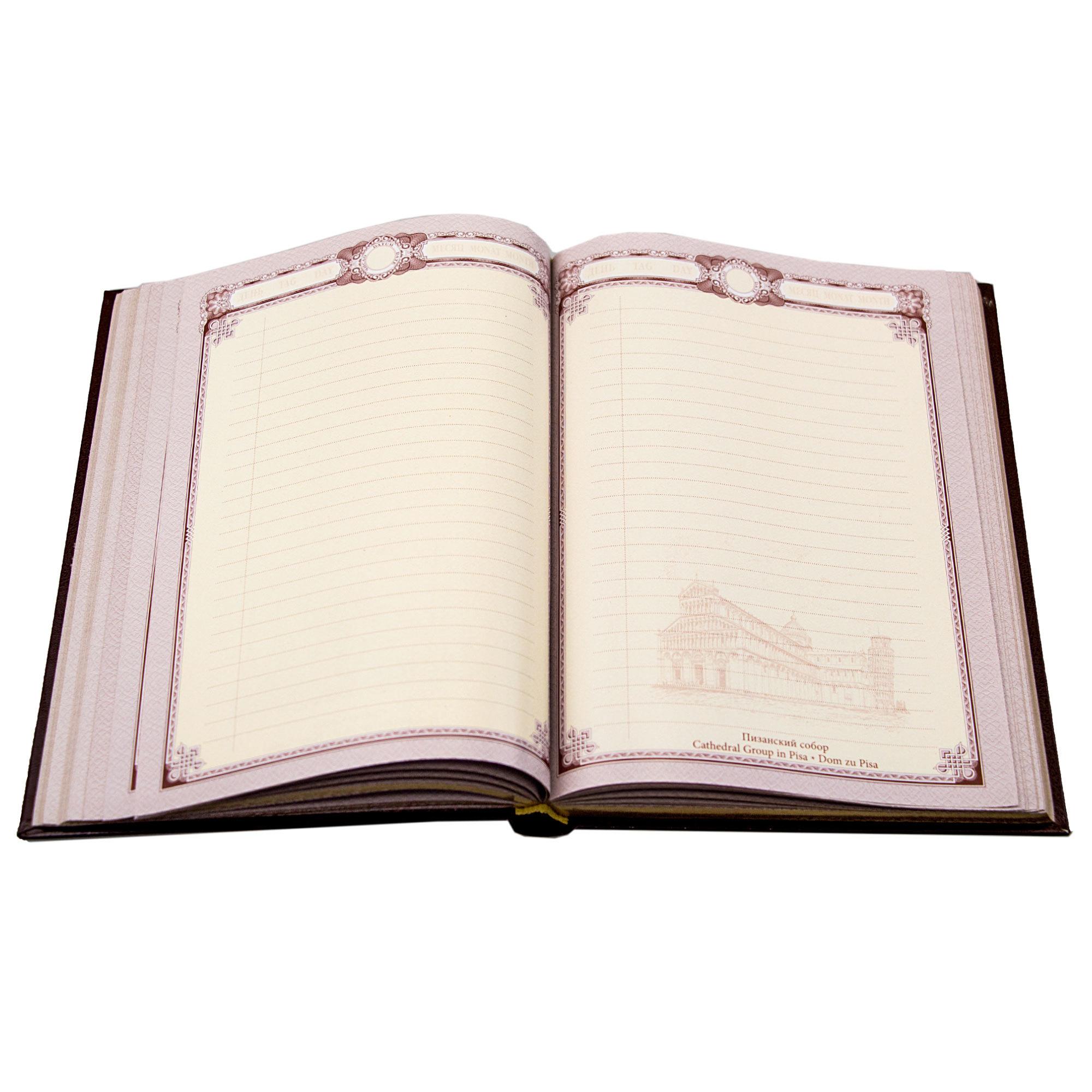 Ежедневник А5 «Винтаж»