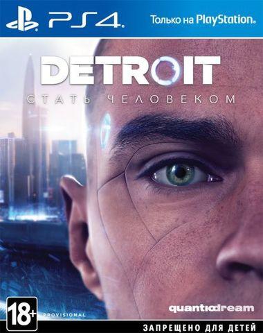 Sony PS4 Detroit: Стать человеком (русская версия)