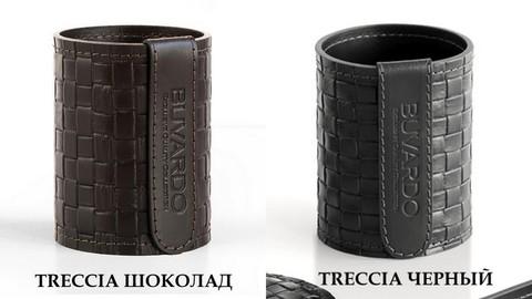 Варианты цвета Cuoietto Treccia шоколад и черный.