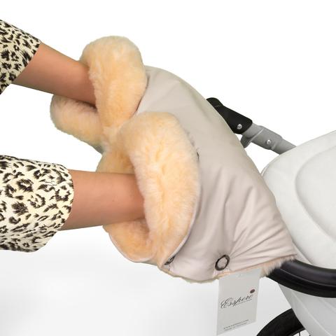 Муфта Esspero Diaz Lux для рук на коляску (Натуральная шерсть)