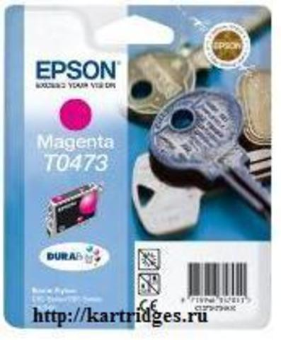 Картридж Epson T04734A