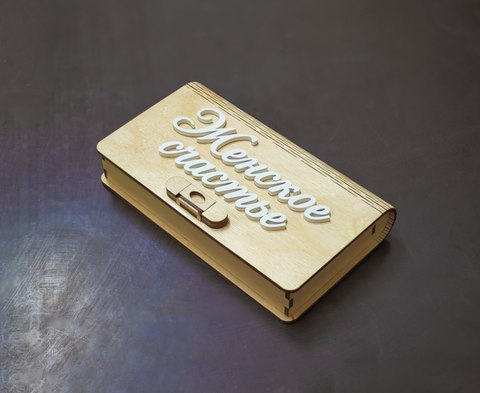 Купюрница из дерева с надписью