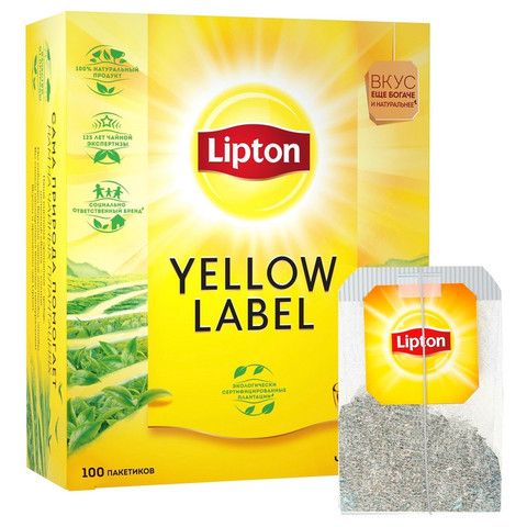 Чай Lipton Yellow Label черн. 100 пакx2гр/уп