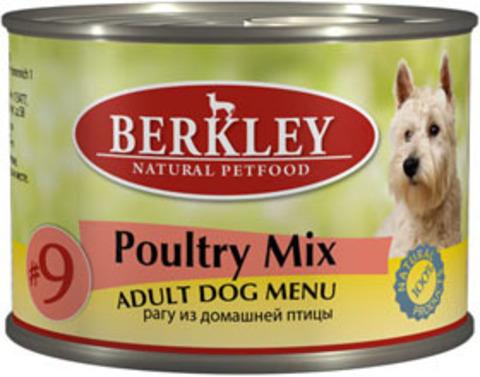 Консервы Berkley №9 Рагу из птицы для собак