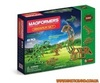 Magformers Динозавры, 65 элементов Магформерс