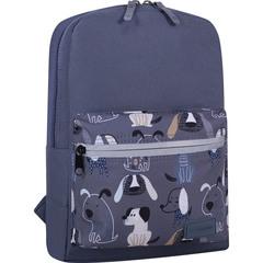 Рюкзак Bagland Молодежный mini 8 л. серый 771 (0050866)