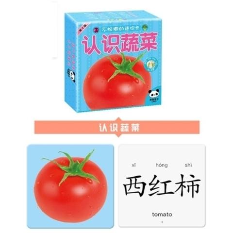 Карточки для малышей Овощи