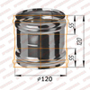 Адаптер ММ d120мм (439/0,8мм) Ferrum