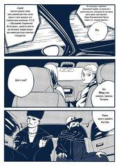 Сэдбой. Лимитированная обложка Comic Con Saint Petersburg со скетчем Берлиака