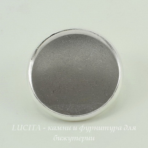 Основа для броши с сеттингом для кабошона 27 мм, 30 мм (цвет - серебро)