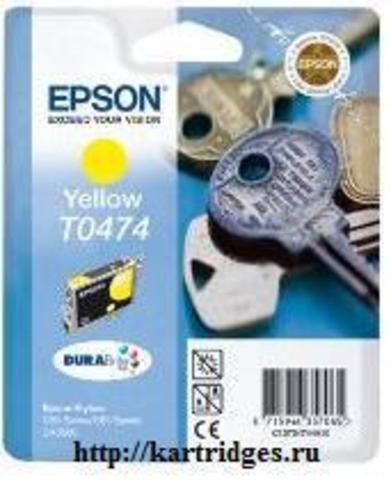 Картридж Epson T04744A
