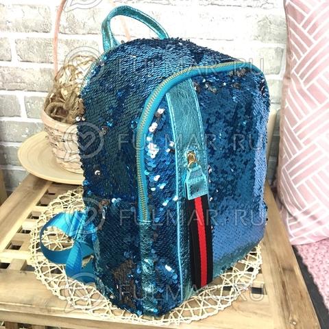 Рюкзак голубой с пайетками меняющий цвет Голубой-Серебристый с молнией LOLA блестящий