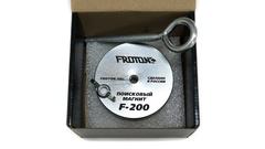 Магнит поисковый  Froton F=200 кг