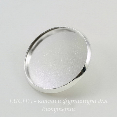 Основа для броши с сеттингом для кабошона 27 мм (цвет - серебро)