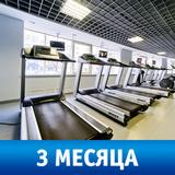 Корпоративная карта на 3 месяца в CityFitness Екатеринбург-Первомайская (ebc)