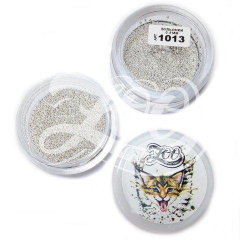 Бульонки металлические серебро 0,8 мм (10 г)