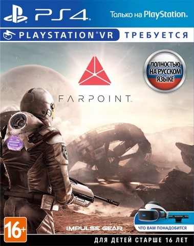 Sony PS4 Farpoint (только для VR, русская версия)
