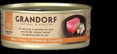 Grandorf влажный корм для кошек с филе тунца и куриной грудкой 70 г
