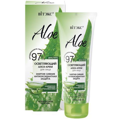 Витэкс Aloe 97% Осветляющий алоэ-крем для лица «Энергия сияния. Антиоксидантная защита» 50 мл