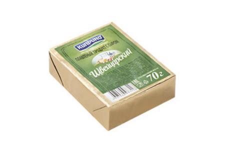 Плавленый продукт с сыром «Киприно» Швейцарский 40% 70 гр