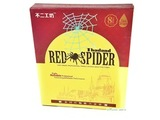 Женский возбудитель Red Spider Дары Тибета