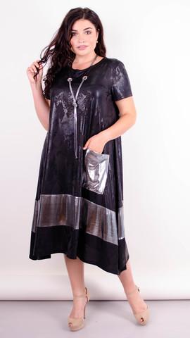 Лола літо. Стильна сукня для великих розмірів. Чорний + Срібло.