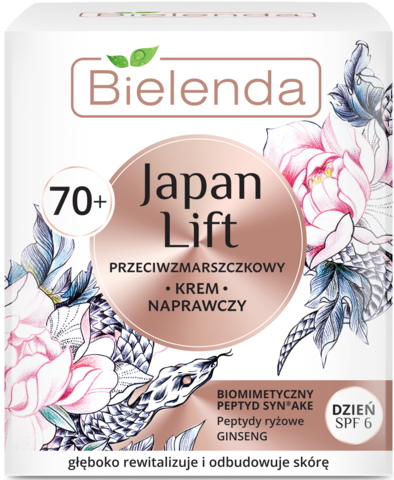 JAPAN LIFT Восстанавливающий крем против морщин для лица 70+ день SPF6 50мл