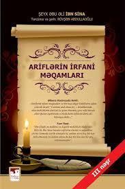 Kitab Ariflərin irfani məqamı | Qədim Qala