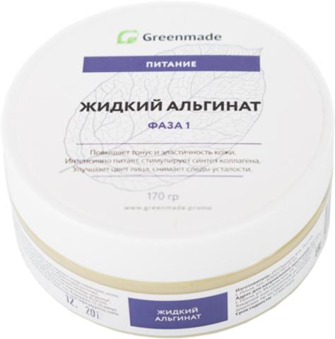 Жидкий альгинат Питание. Фаза 1, 170 гр (Greenmade)