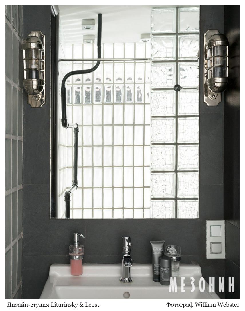 Настенный светильник Eichholtz 105901 Le Caprice в интерьере