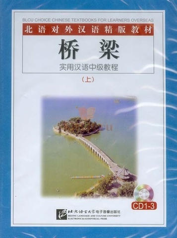 Bridge: A Practical Course in Intermediate Chinese vol.1 with 3CD