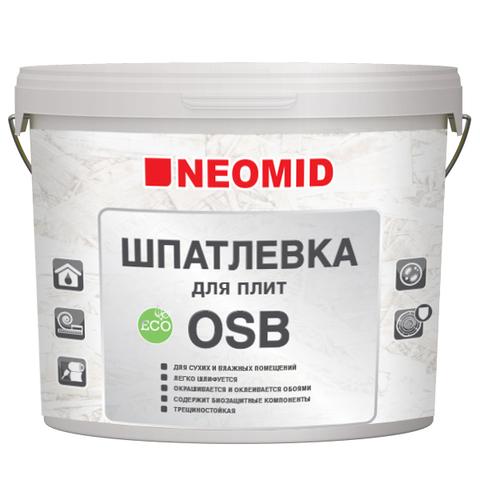 Neomid шпатлевка для OSB плит