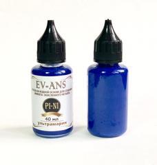 Краска для имитации химической патины  Pi-Ni, Цвет Ультрамарин