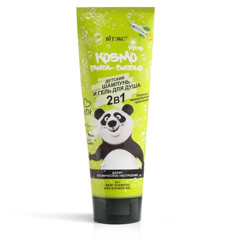 Витэкс Kosmo Kids  Детский шампунь и гель для душа Panda-Bubble 2 в 1 250мл