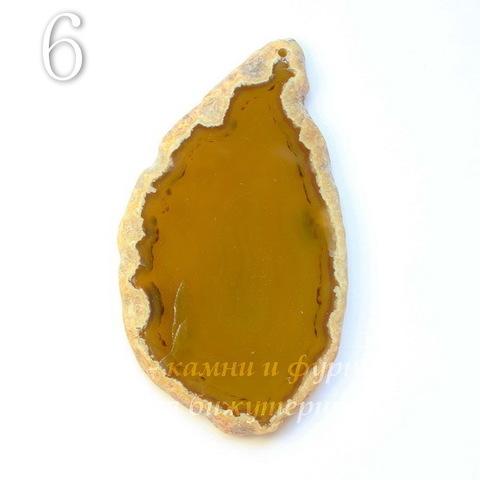 Подвеска Срез Агата (тониров), цвет - коричнево-желтый, 64-102 мм (№6 (84х47 мм)(ЦАРАПИНА))