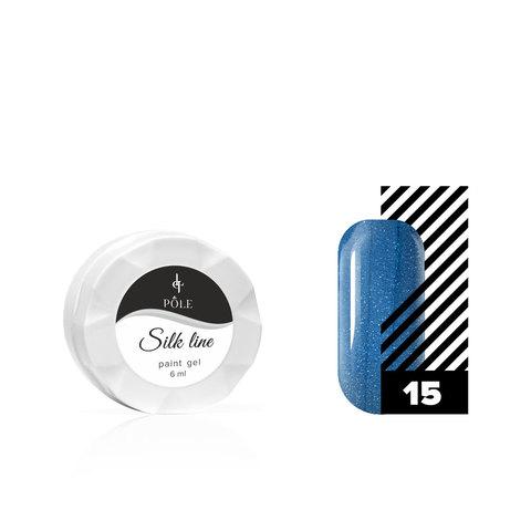 Гель-краска для тонких линий POLE Silk line №15 синий металлик (6 мл.)