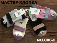 Носки для девочек ( 12 пар) арт.006-2 ( р 31-35)