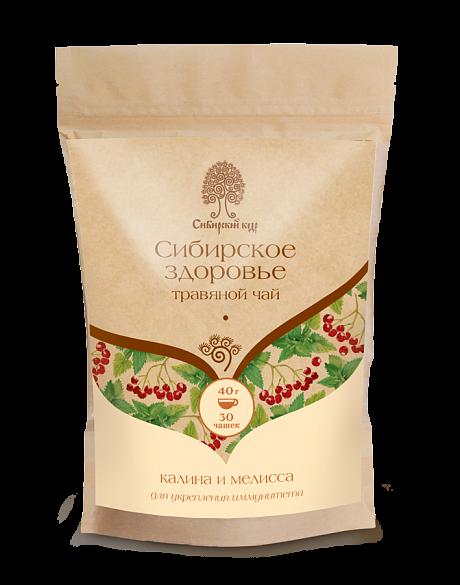 Чайный напиток, Сибирский Кедр, Сибирское здоровье, 60 г.