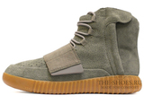 Кеды Мужские Adidas Yeezy Boost 750  Light Grey Beige
