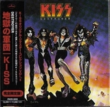 Kiss / Destroyer (Mini LP CD)
