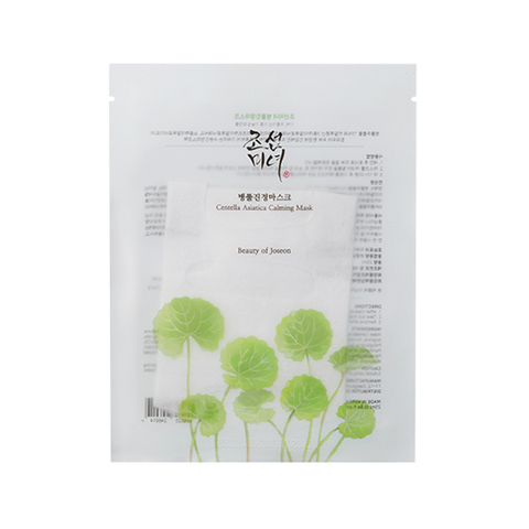 Маска Beauty Of Joseon Centella Asiatica Calming Mask 25ml