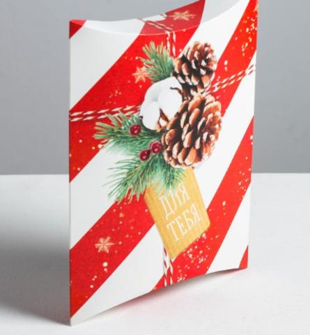060-0128 Коробка складная фигурная «Для тебя в Новый год», 26 × 19 × 4 см