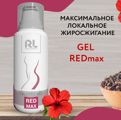 GEL REDmax 200мл.