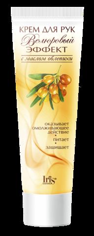 Iris Велюровый эффект Крем для рук с маслом облепихи Омолаживающий 100мл