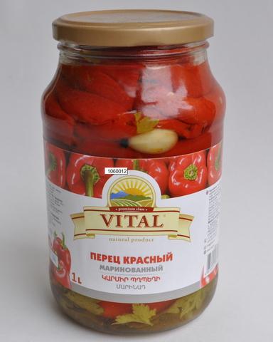 Перец красный маринованный Vital, 1000г