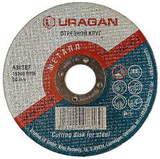 URAGAN по металлу для УШМ, 115х2,5х22,2мм, 1шт