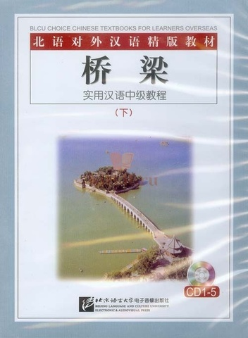 Bridge: A Practical Course in Intermediate Chinese vol.2 with 5CD