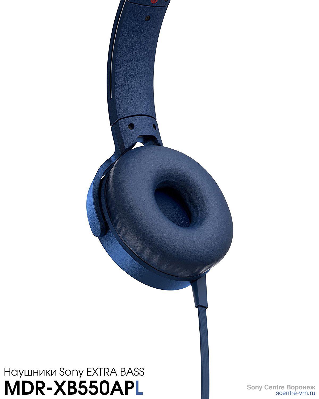 Наушники Sony MDR-XB550AP L купить в Sony Centre Воронеж